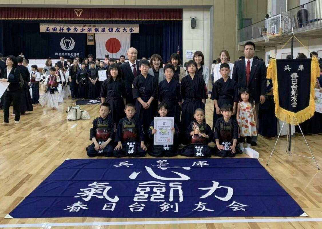 第31回玉田杯争奪少年剣道錬成大会に参加しました