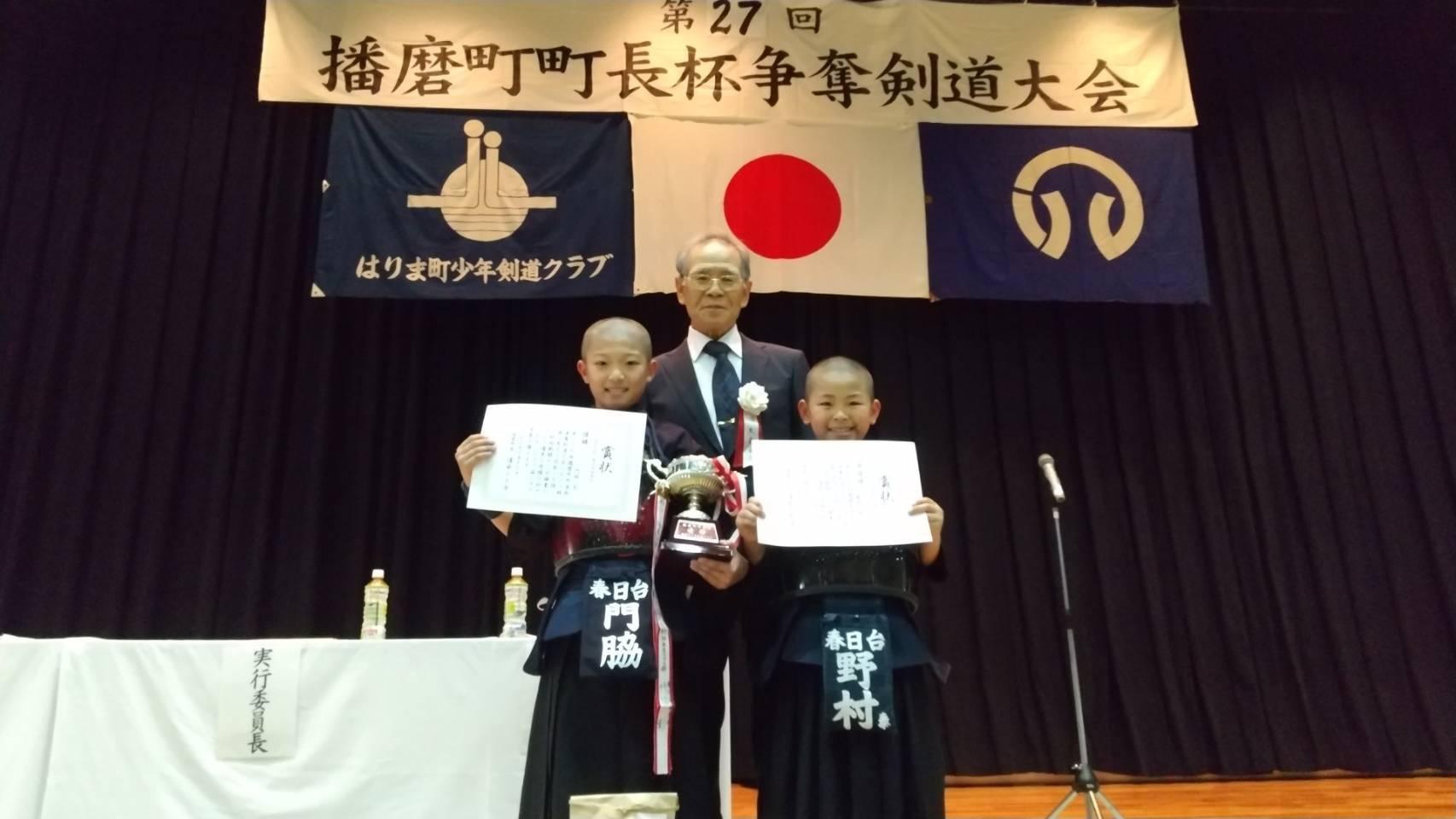第27回播磨町長杯争奪剣道大会に参加しました!!