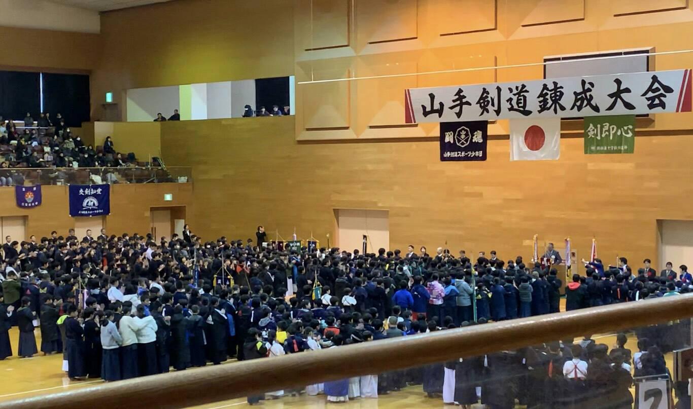 山手錬成旗争奪少年剣道大会に参加しました