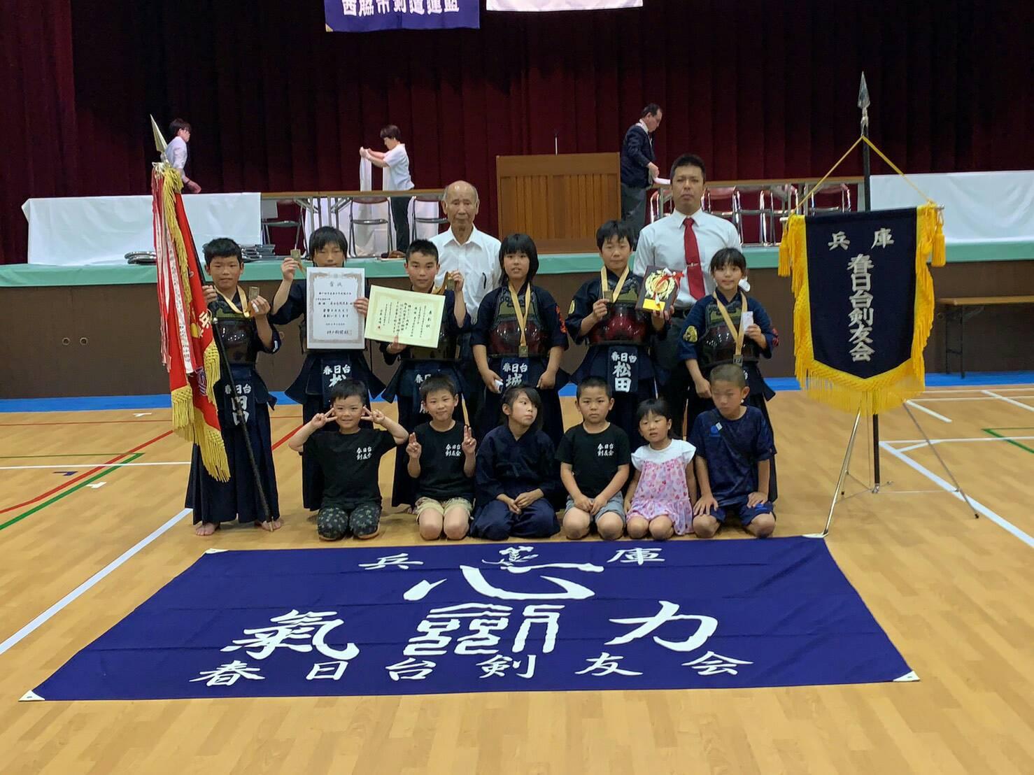 第47回中兵庫少年剣道大会に参加しました