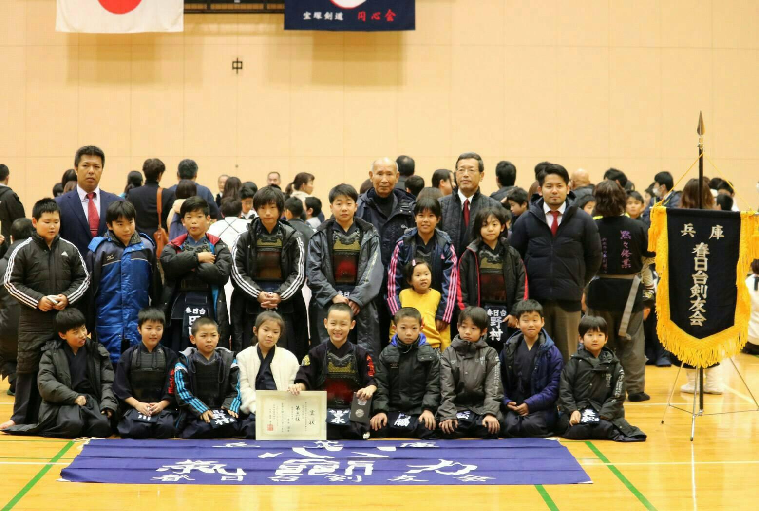 第1回近県少年少女剣道選手権大会 鈴木杯争奪優勝大会に参加しました