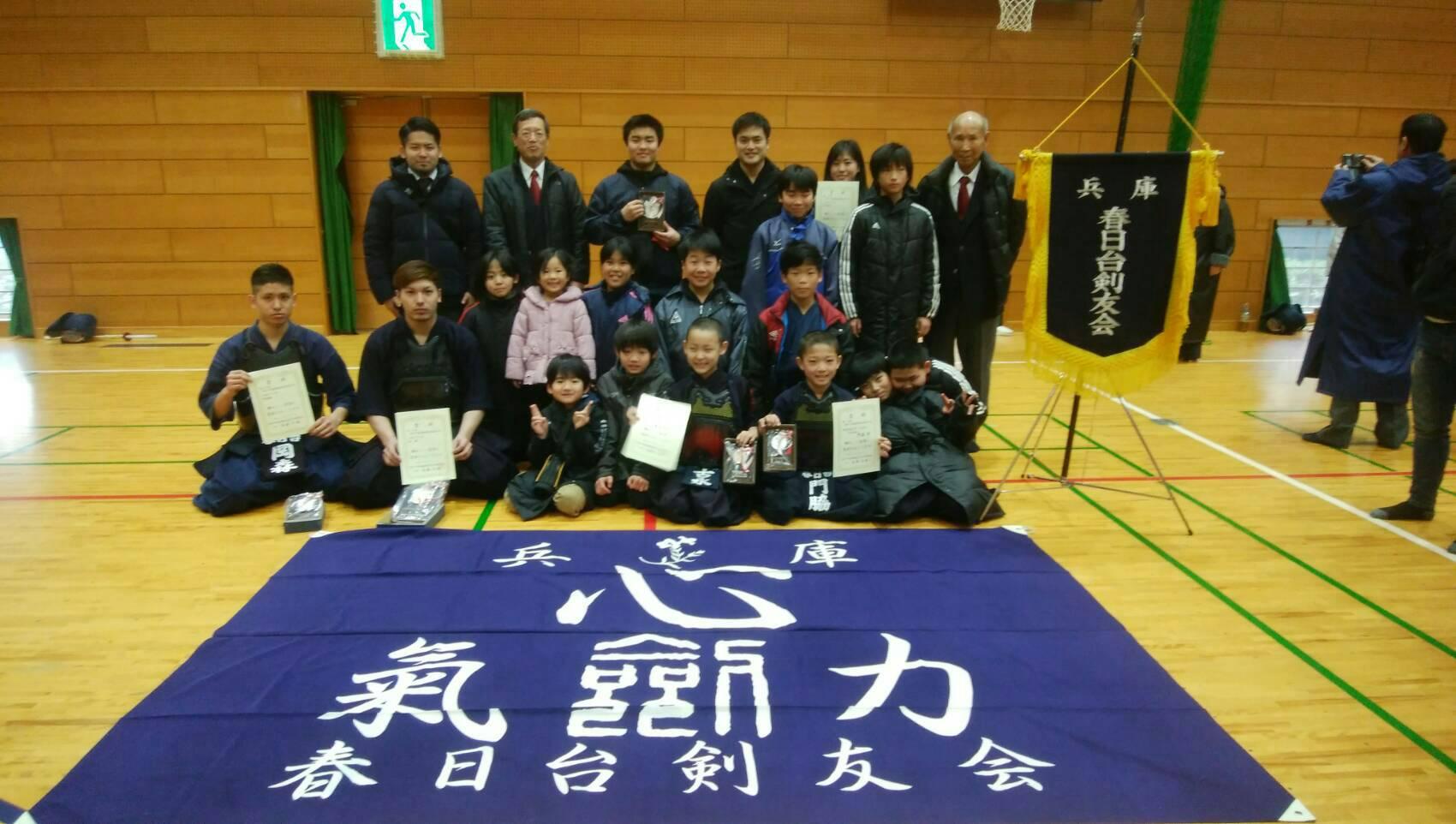 第12回神戸市道場親善剣道大会に参加しました