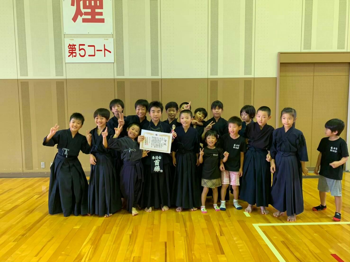 兵庫県剣道少年団体験・実践発表会に参加しました