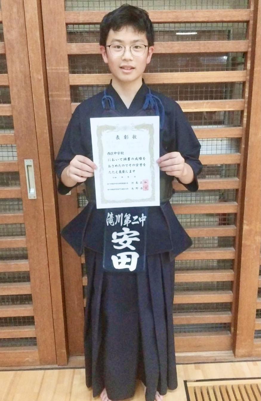 神戸市西区・垂水区中学校総合体育大会(剣道の部)が行われました。