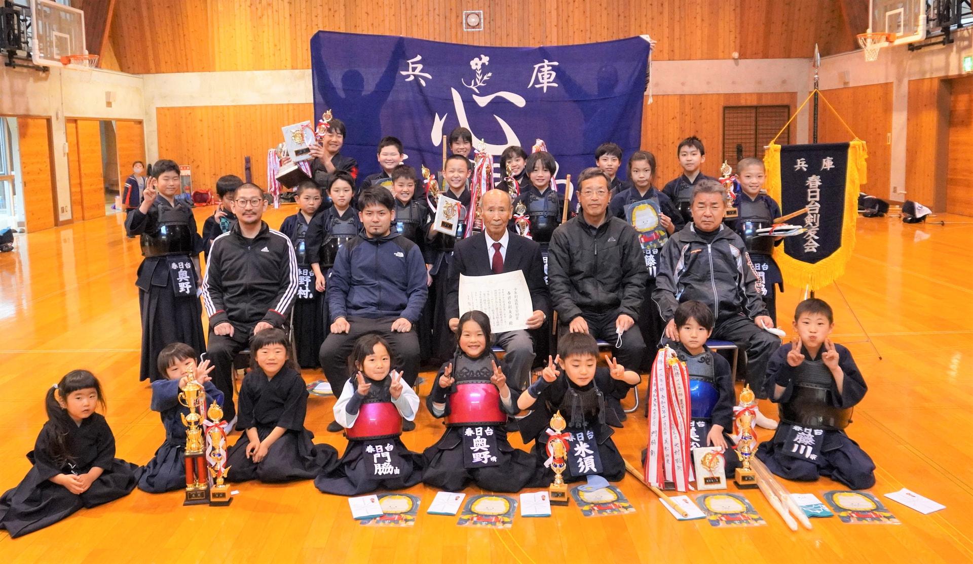 春日台剣友会 部内大会を開催しました!