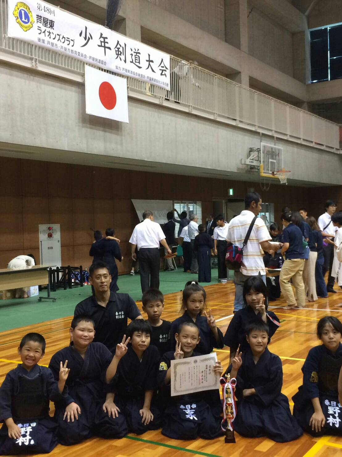 芦屋東ライオンズクラブ少年剣道大会に参加しました