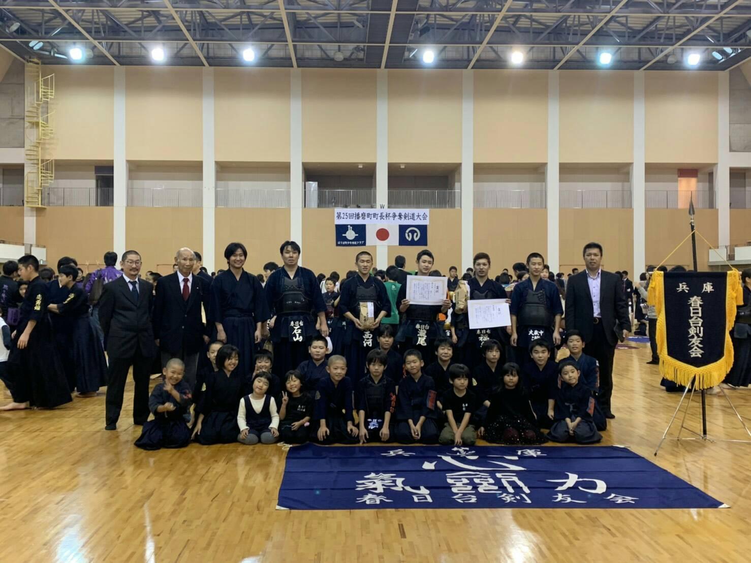 第25回播磨町長杯争奪剣道大会に参加しました