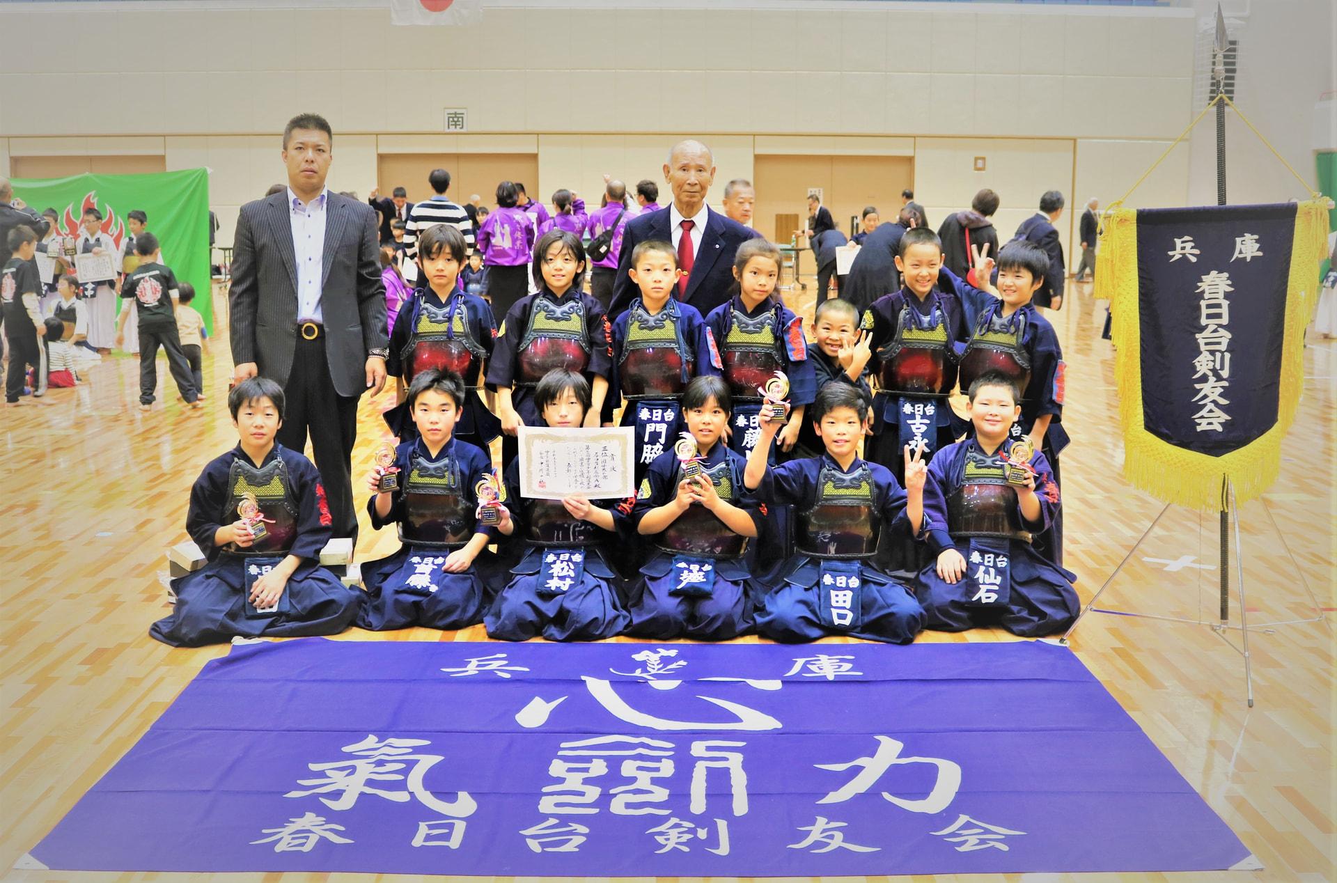 第31回神戸市少年剣道大会に参加しました