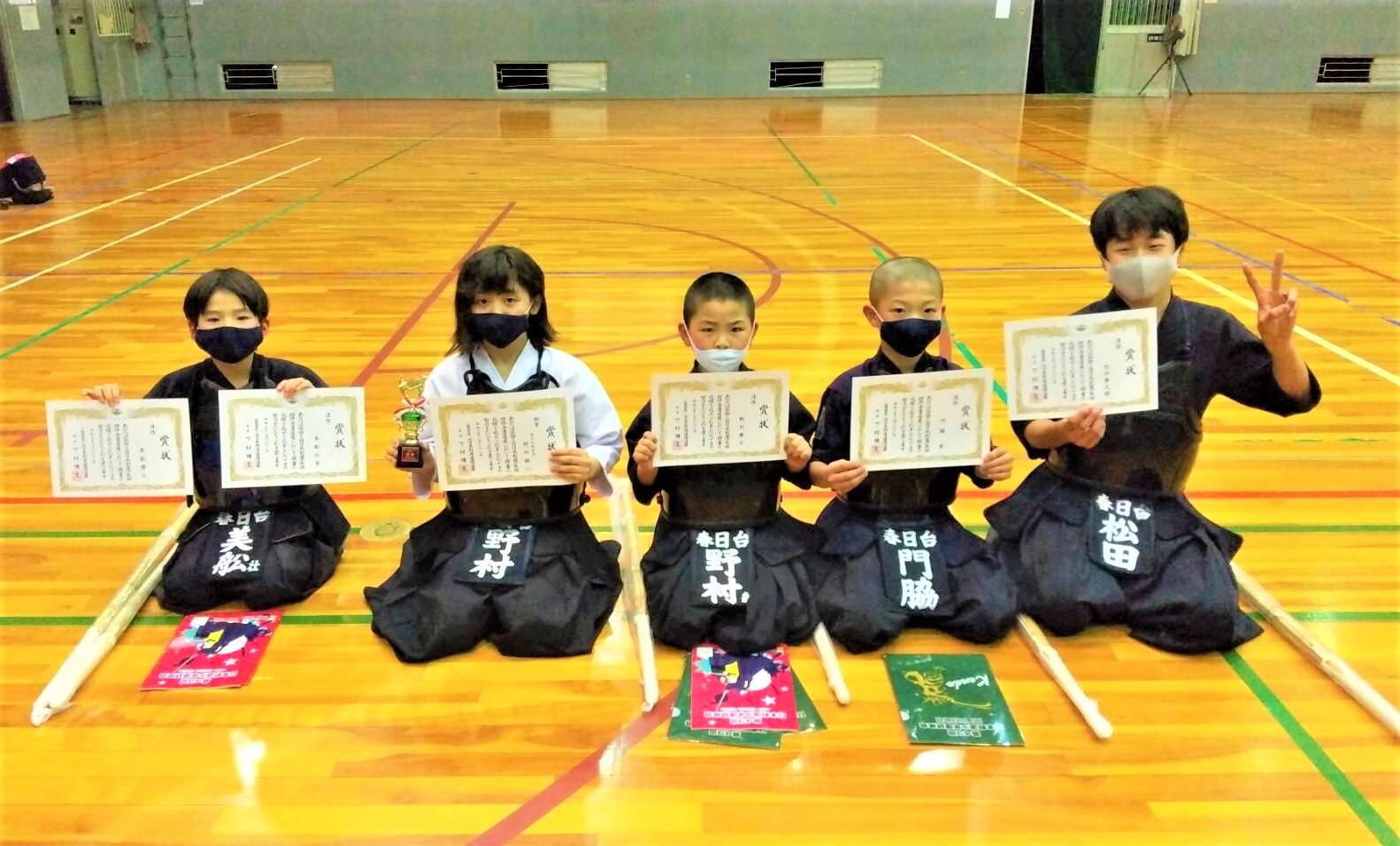 第43回 日本剣道少年団研修会 書道展に参加しました。