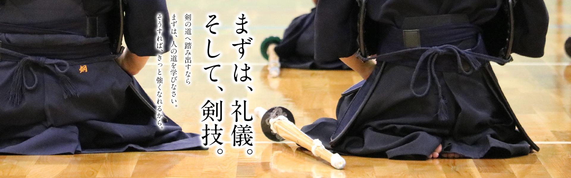 まずは礼儀、そして剣技。剣の道へ踏み出すなら、まずは、人の道を学びなさい。そうすれば、きっと強くなれるから。
